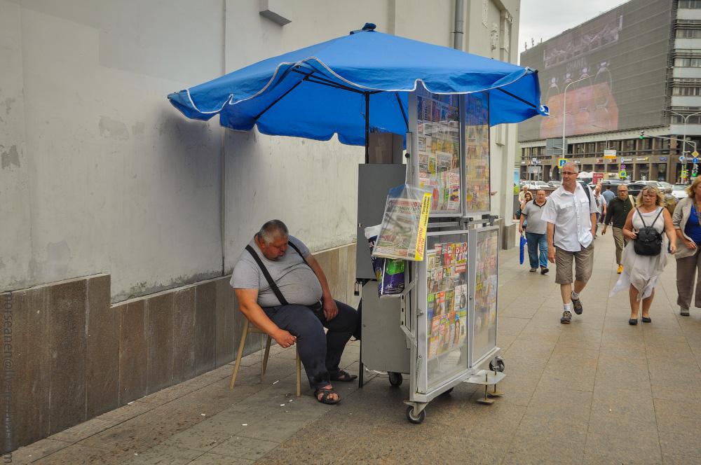 Moskva-People-(7).jpg