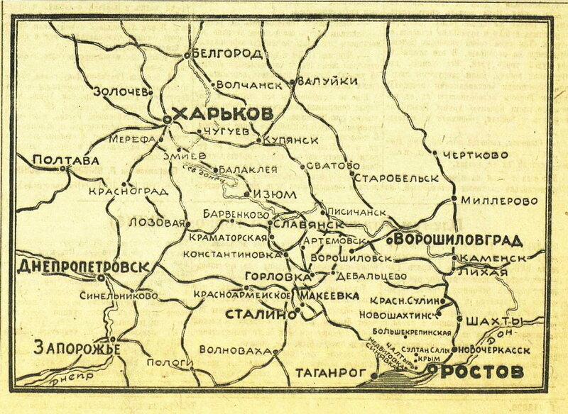 Карта Харькова и окрестностей, «Красная звезда», 17 февраля 1943 года