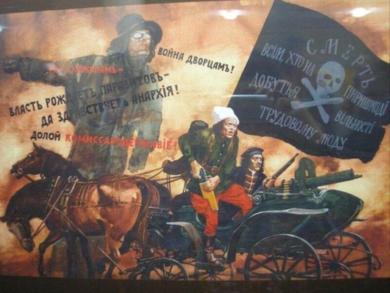 Картинки по запросу Нестора Ивановича Махно