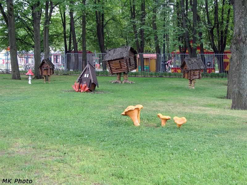 Деревня Бабок-Ёжек