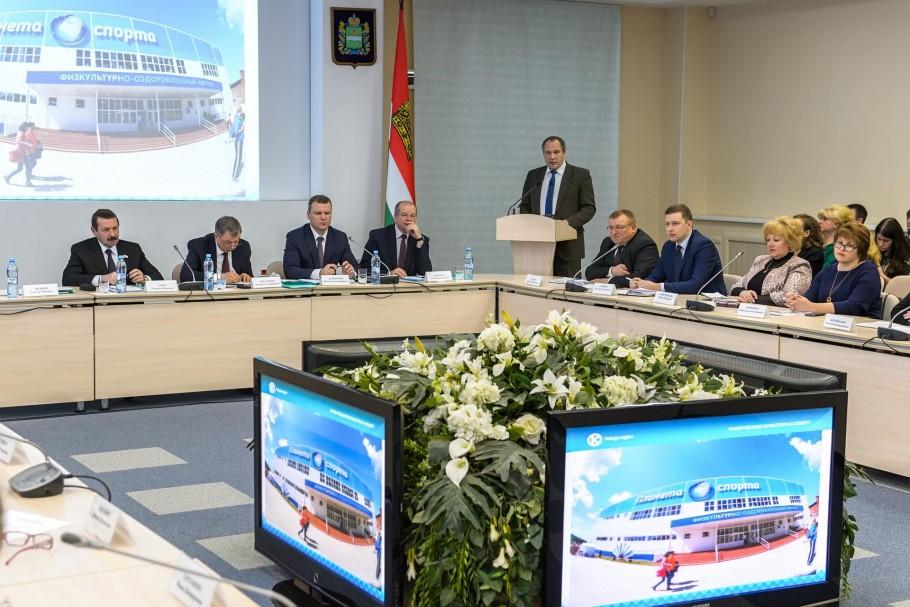 В Калужской области будут продолжать готовить чемпионов и реализовывать комплекс ГТО