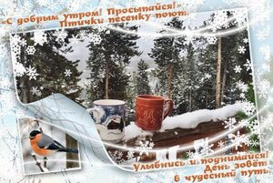 https://img-fotki.yandex.ru/get/769006/131884990.e0/0_15bbf8_eedd34e3_M.jpg