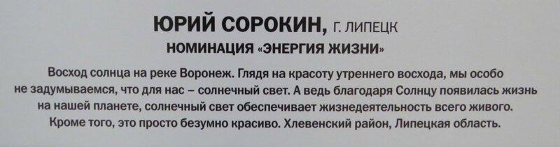 https://img-fotki.yandex.ru/get/769006/140132613.6a4/0_24094f_e562852f_XL.jpg