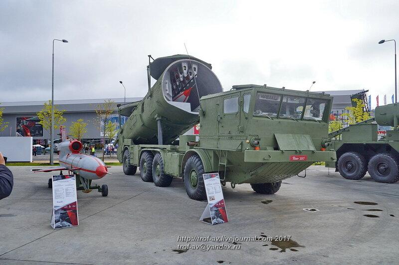 Комплекс ВР-4 Рейс на форуме Армия-2017 в парке Патриот