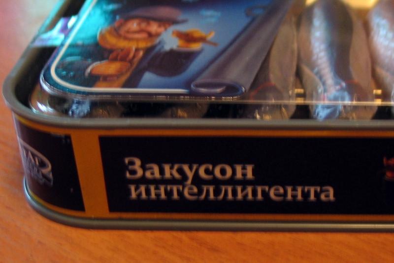 https://img-fotki.yandex.ru/get/769006/15530586.c/0_b410f_edd76090_orig.jpg