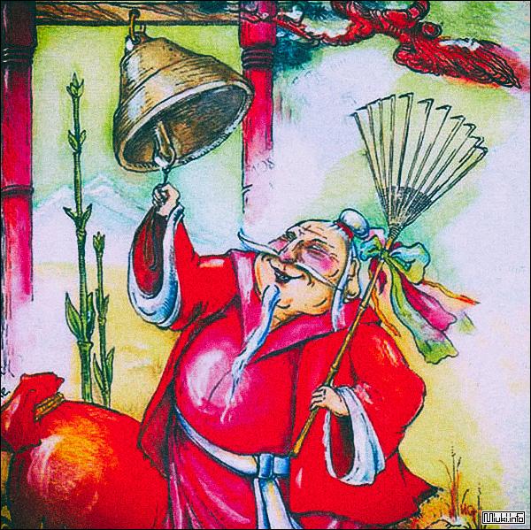 Сегацу-сан