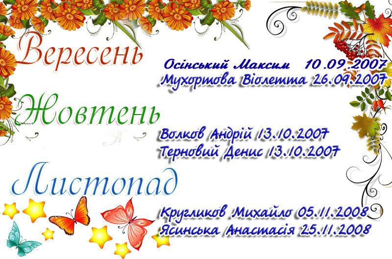 0_14712c_997cb53_orig.jpg