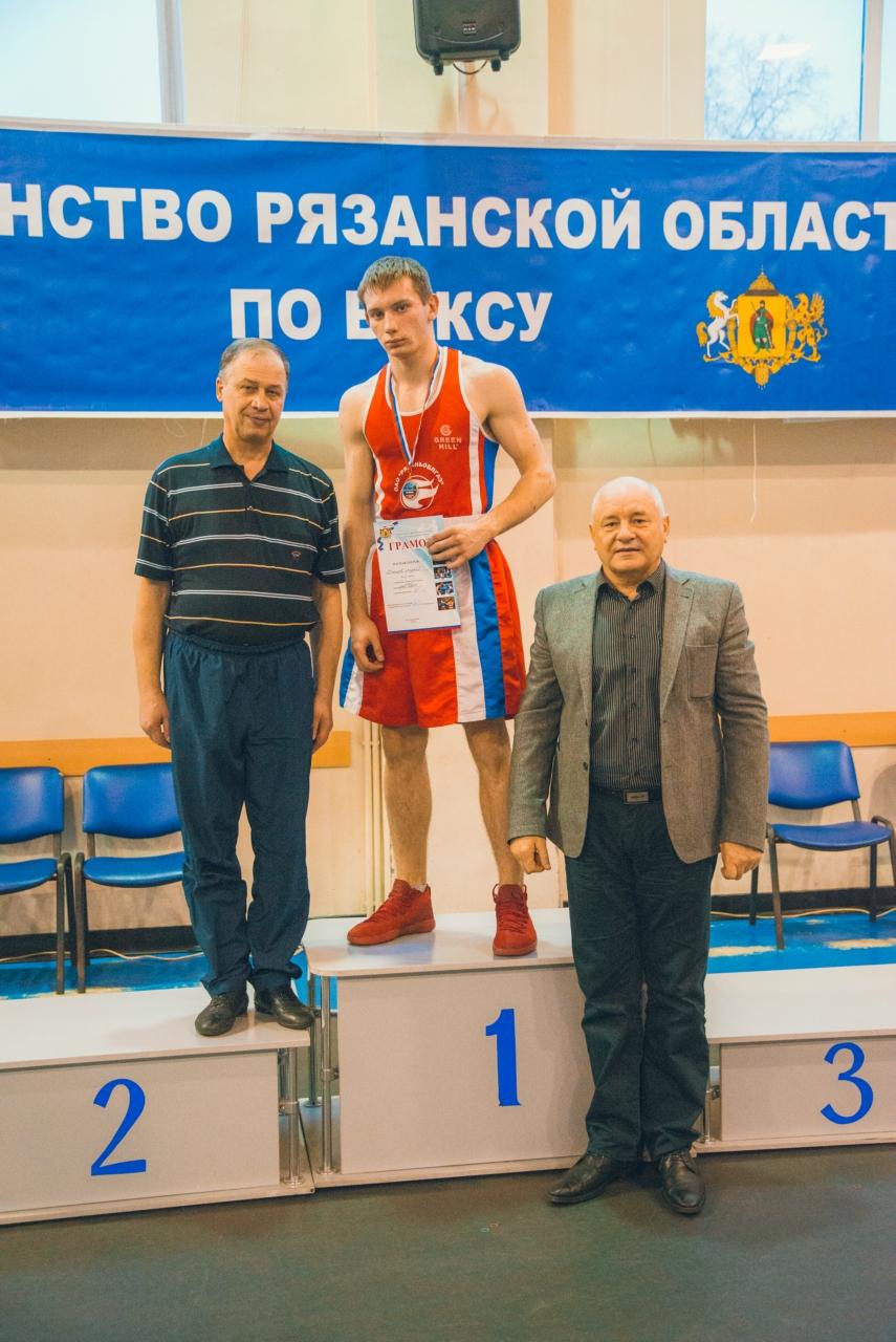 Первенство Рязанской области по боксу  5-7 января 2018 года