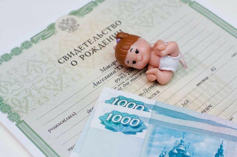 10 тысяч рублей в месяц от Путина...