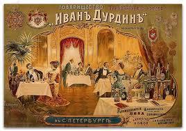 День трезвости в России. Реклама в России