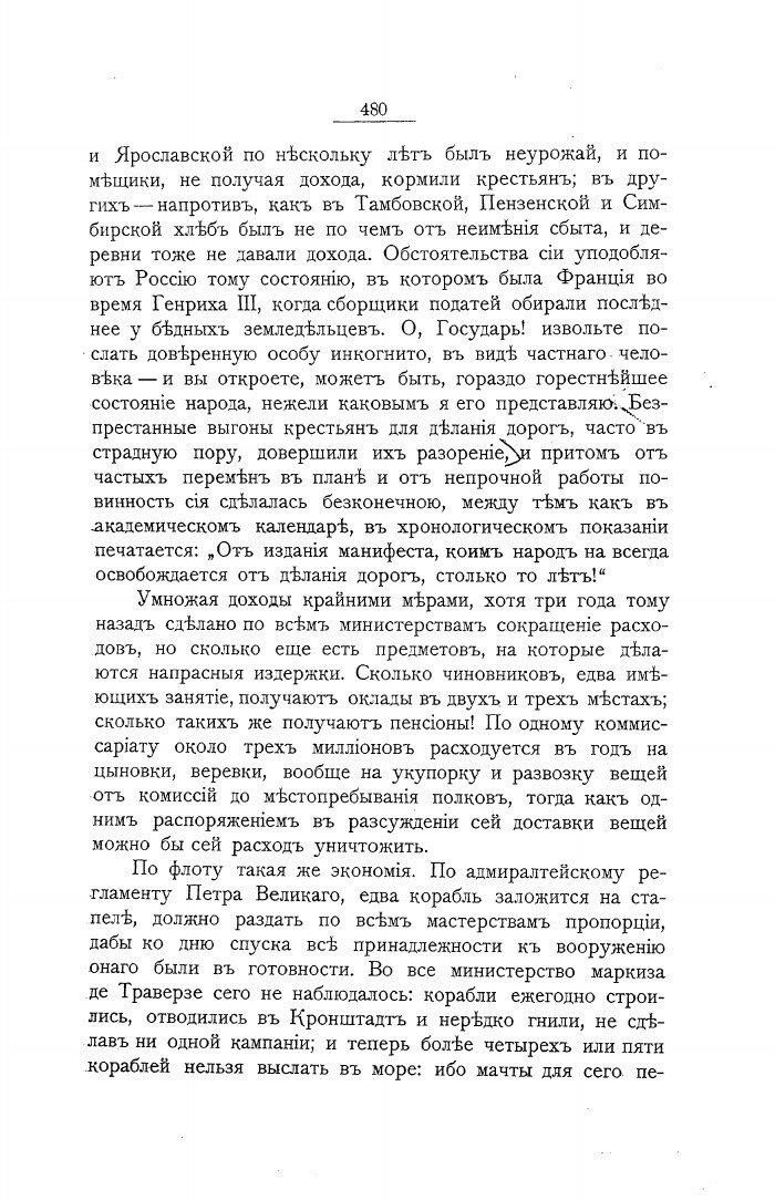 https://img-fotki.yandex.ru/get/769006/199368979.113/0_223918_fcbedba3_XXXL.jpg