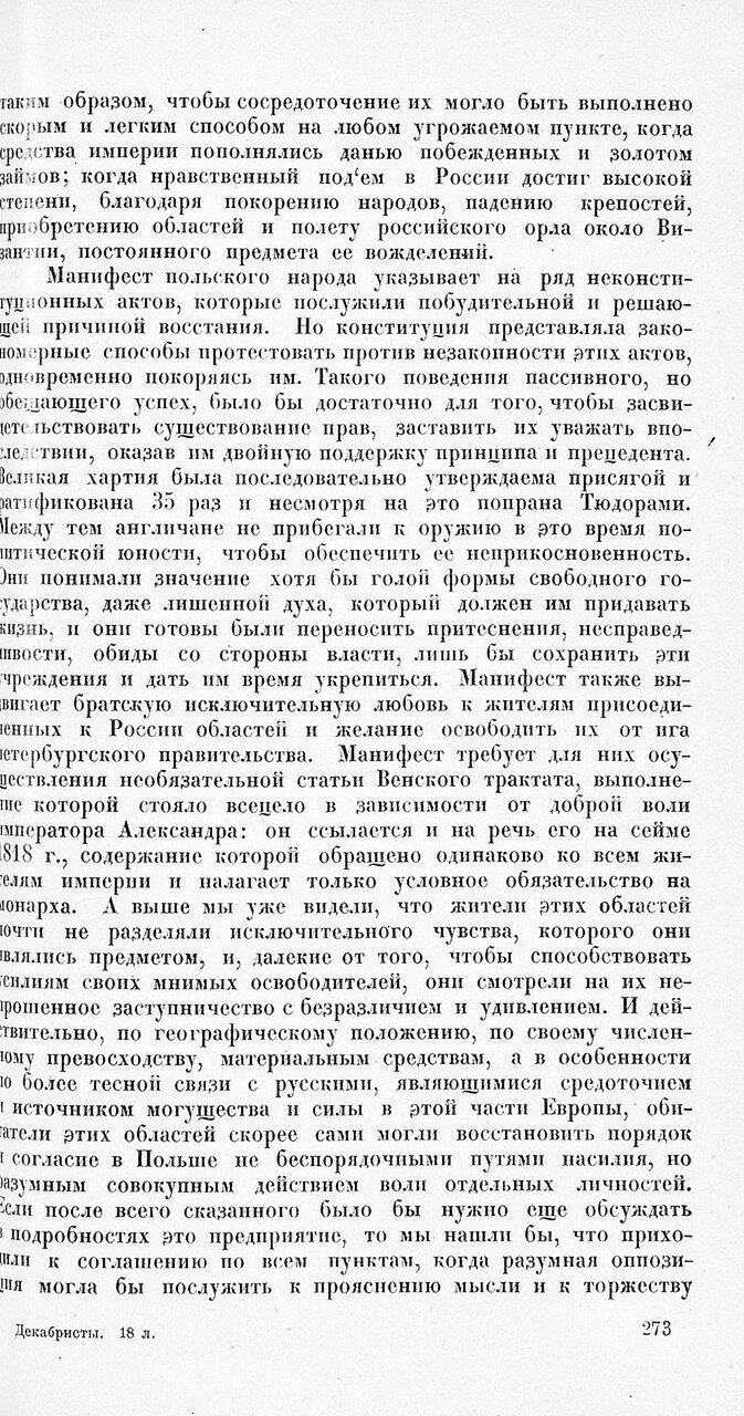 https://img-fotki.yandex.ru/get/769006/199368979.116/0_223f73_d74b808_XXXL.jpg