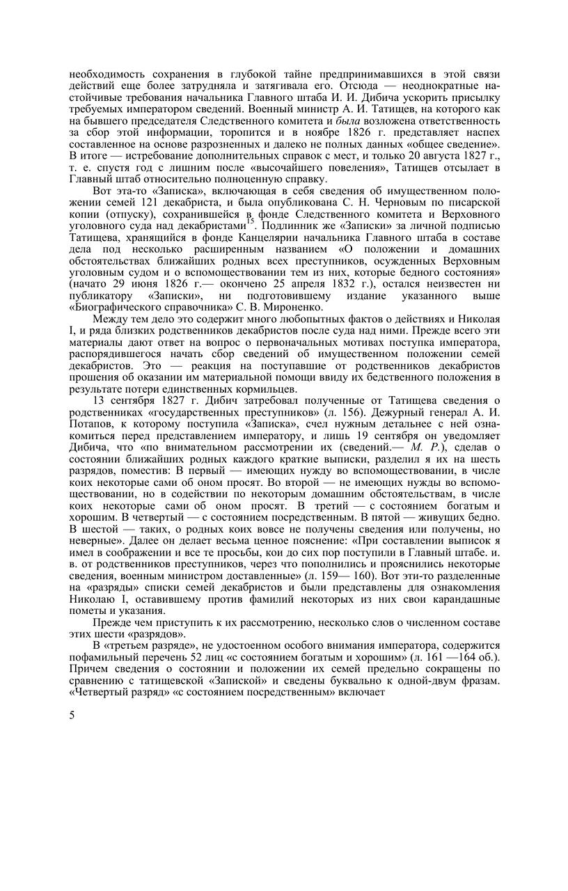 https://img-fotki.yandex.ru/get/769006/199368979.72/0_207c7a_7d8ee6b3_XXXL.png