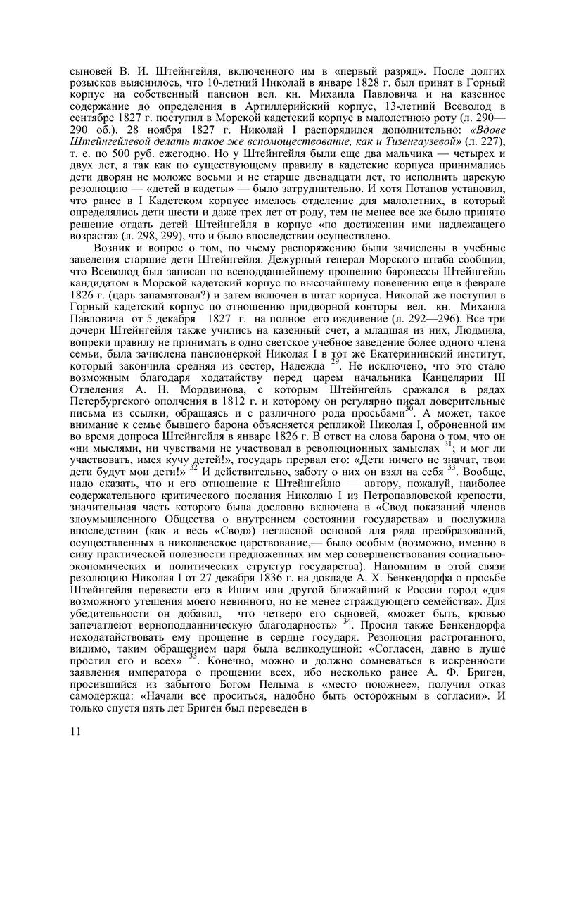 https://img-fotki.yandex.ru/get/769006/199368979.72/0_207c7f_639fae06_XXXL.png