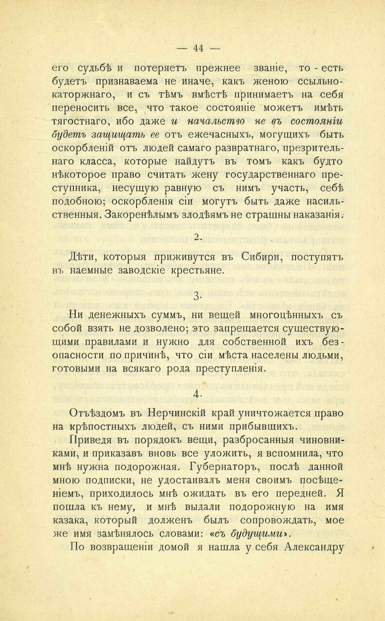 https://img-fotki.yandex.ru/get/769006/199368979.9e/0_2140e6_5efcac91_XXXL.jpg