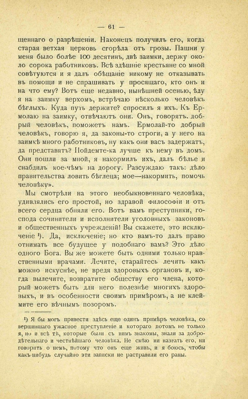 https://img-fotki.yandex.ru/get/769006/199368979.9e/0_2140f7_6b259270_XXXL.jpg