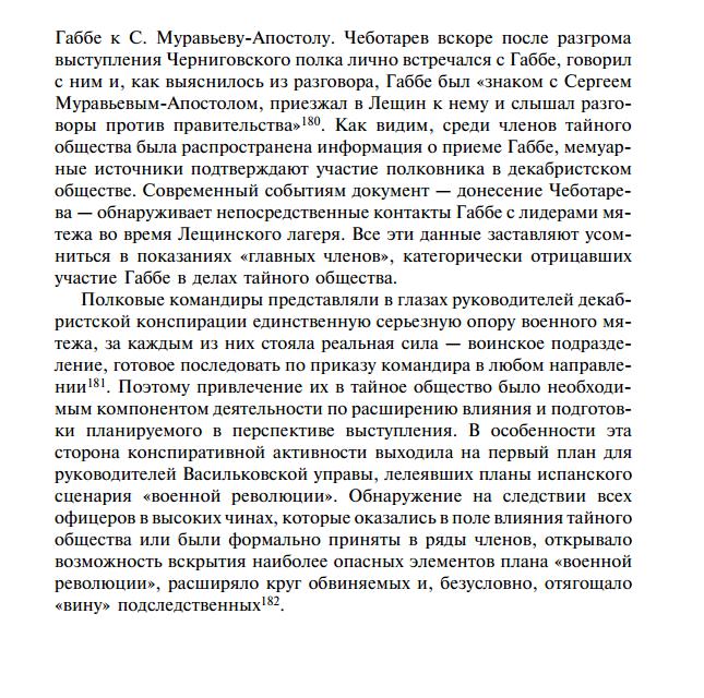 https://img-fotki.yandex.ru/get/769006/199368979.c5/0_219230_c74ed38b_XL.png