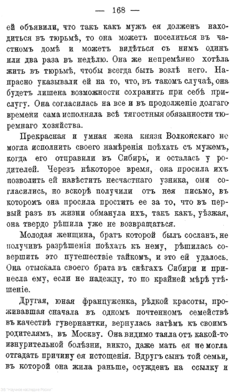 https://img-fotki.yandex.ru/get/769006/199368979.fb/0_220f63_b7fa0940_XL.png
