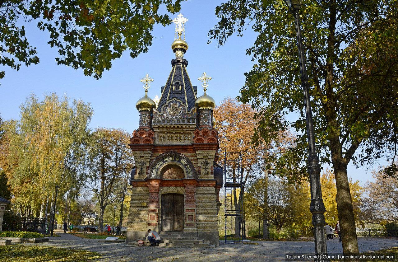 Часовня в Гомельском парке