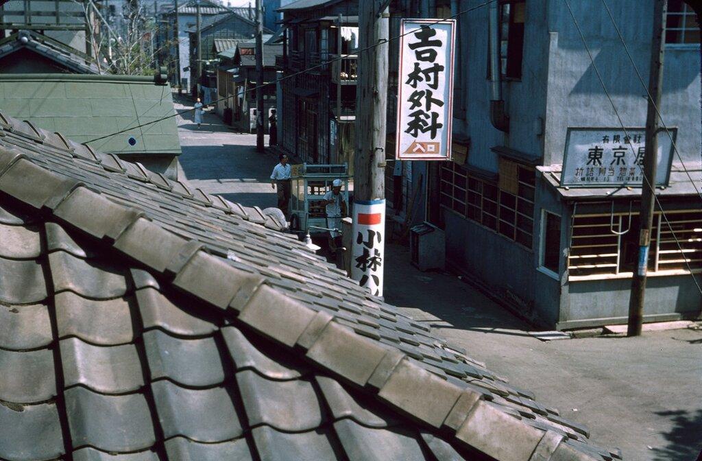 Street Scene, Tokyo.