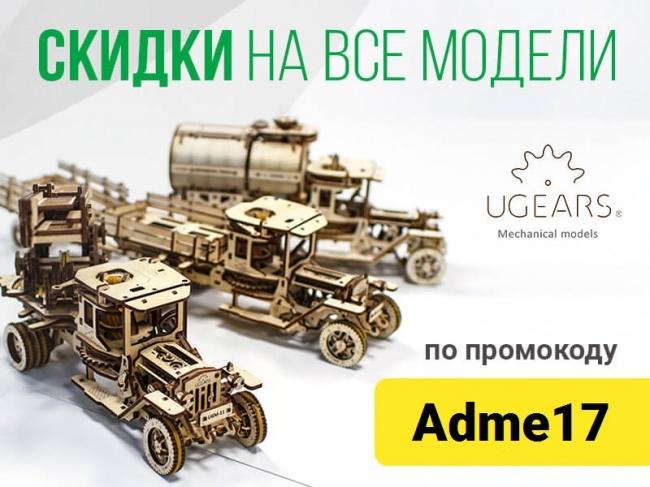 Аесливы, как имыв Fotojoin.ru , несмогли определиться смоделью ихотите все, томожете купить