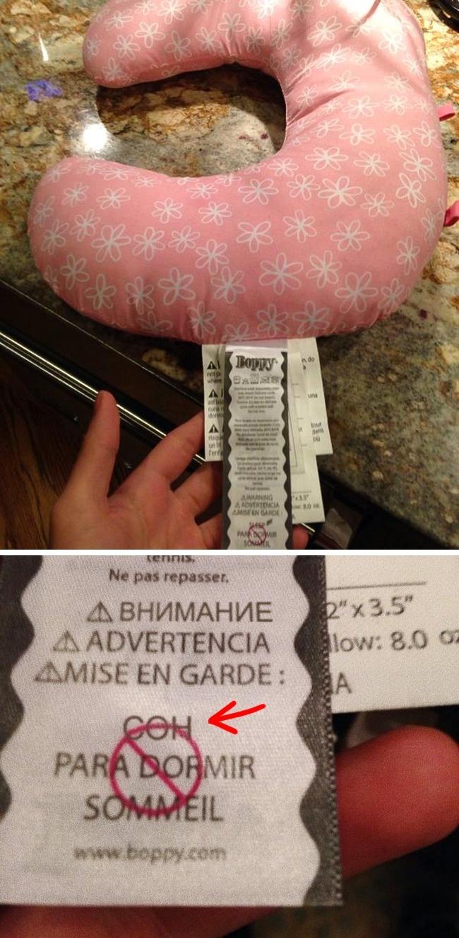 © TSeladi  30-сантиметровый сэндвич только называется так, наделе ондлиной 27см. Японял те