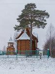 Храм Димитрия Солунского с. Мушковай