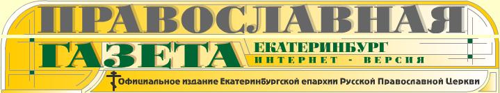 V-logo-orthodox_etel_ru