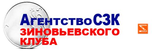 V-logo-aszk_ru