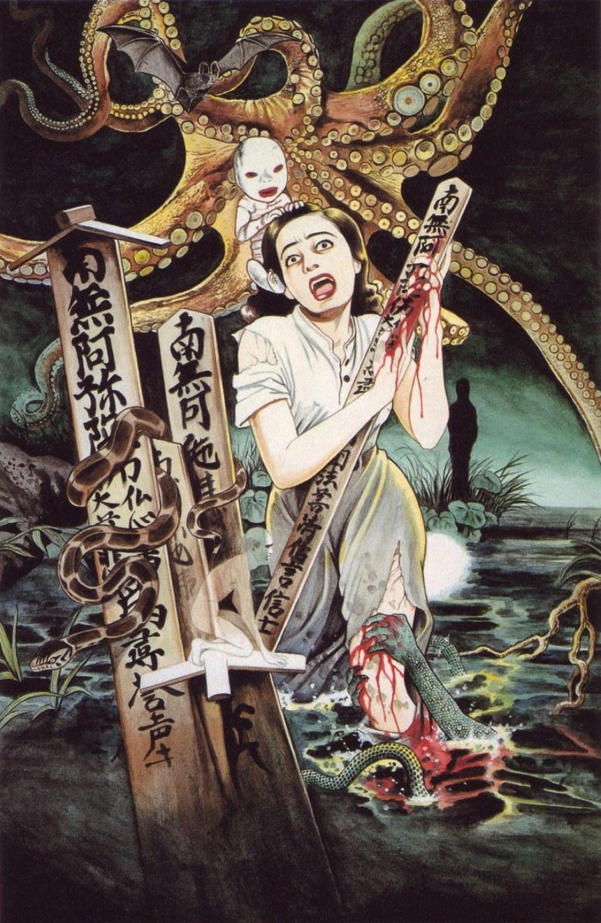 Suehiro Maruo NSFW