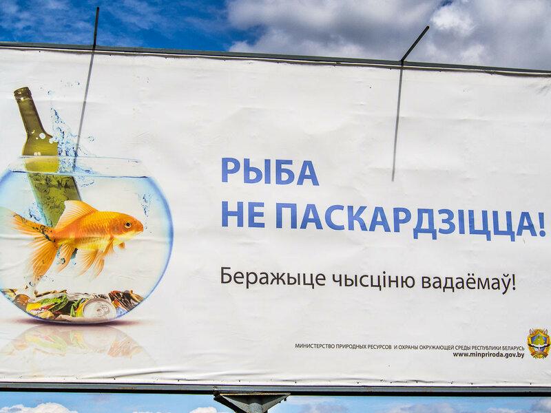 Социальная реклама.