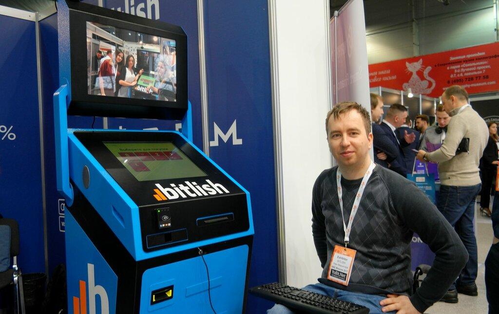 Крупнейшее блокчейн событие года в Москве SAM_2516.JPG