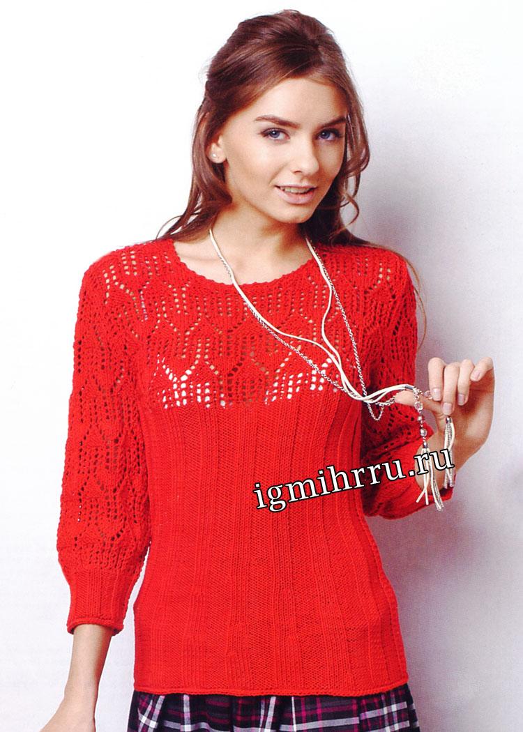 Женственный красный пуловер с ажурными рукавами и кокеткой. Вязание спицами