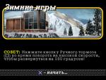 0_154238_92da9dbc_S.png
