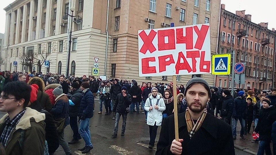 Забастовка Навального 28.01.2018 - 19