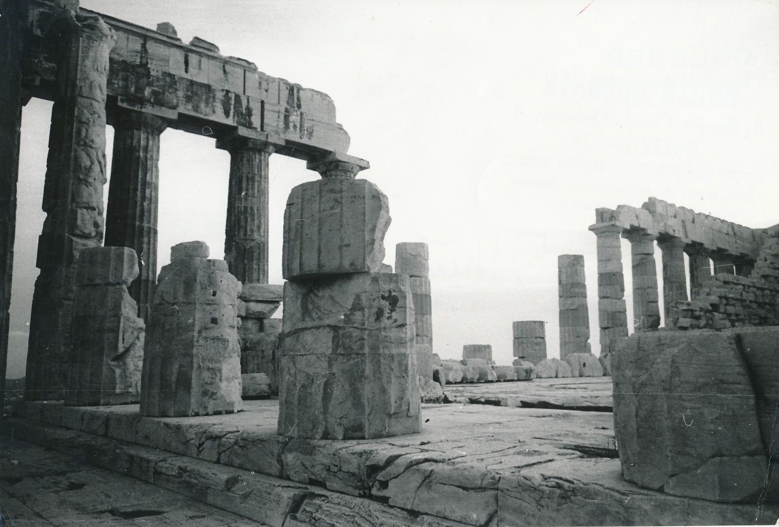 1950. Афины. Акрополь. Парфенон