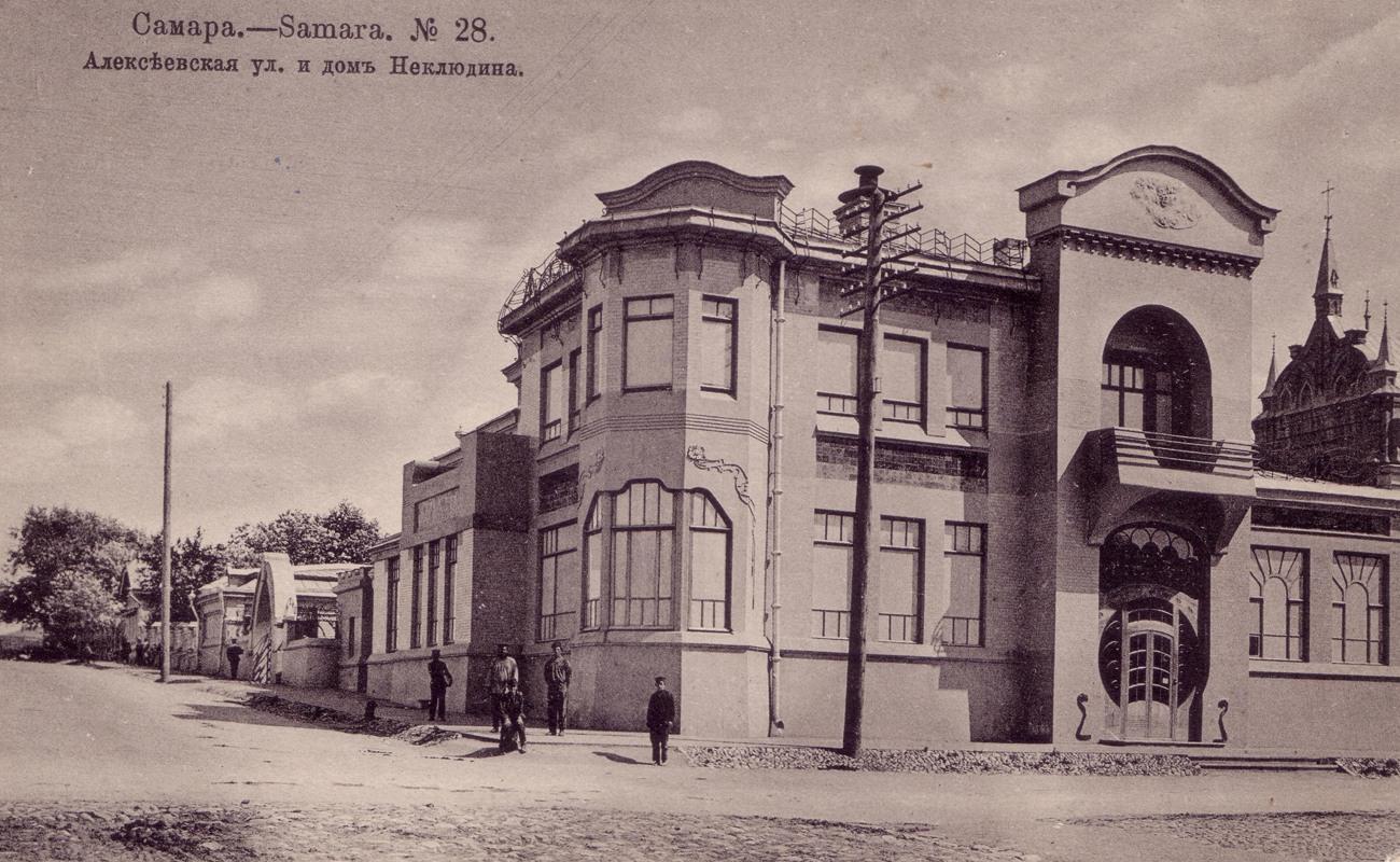 Алексеевская улица, дом Курлиной
