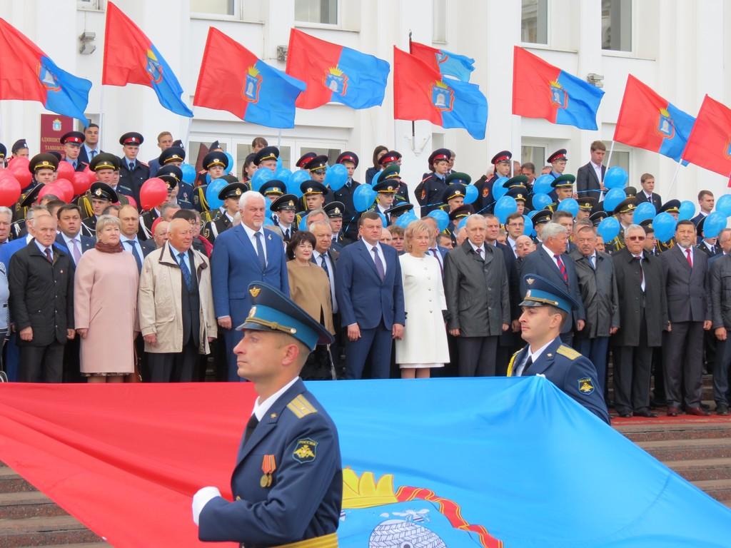 80-летие Тамбовской области