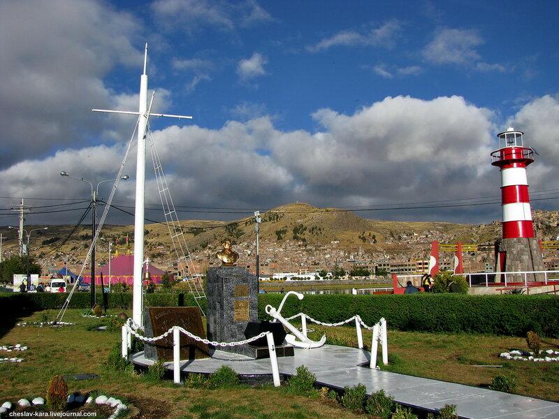 Перу, Пуно-Урос -  180.jpg