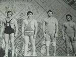 1975/ г.Вильнюс= Спартакиада Народов СССР