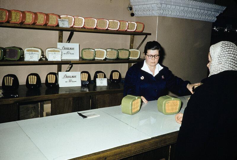 1959 Динамики в Москве. Harrison Forman2.jpg
