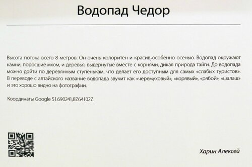 https://img-fotki.yandex.ru/get/769132/140132613.6c2/0_243dff_b0c241c2_L.jpg