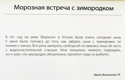 https://img-fotki.yandex.ru/get/769132/140132613.6d3/0_2446a2_fd47ca7b_L.jpg