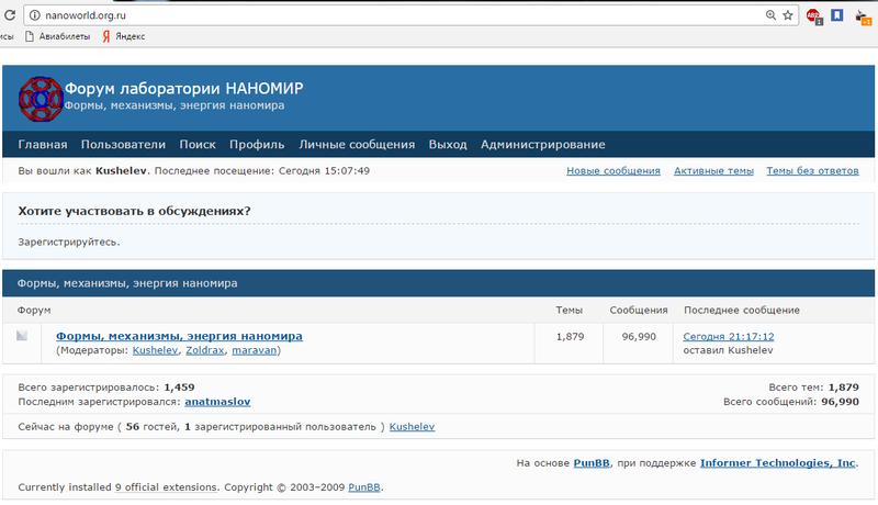 https://img-fotki.yandex.ru/get/769132/158289418.4cc/0_18d857_e0d18501_XL.png