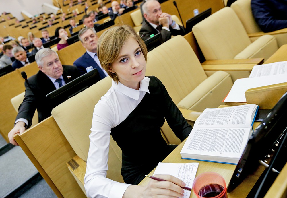 20170822_18-52-В Госдуме осудили Роднину и Поклонскую за споры о Николае II