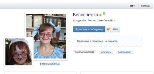 www.mamba.ru_-_2017-09-20_23.19.53.jpg