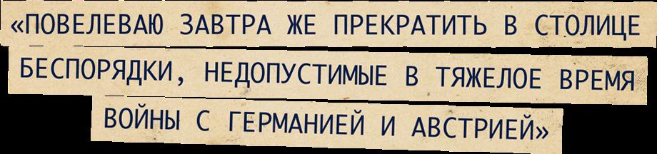 Открытки День архивов. Архивные ценности!