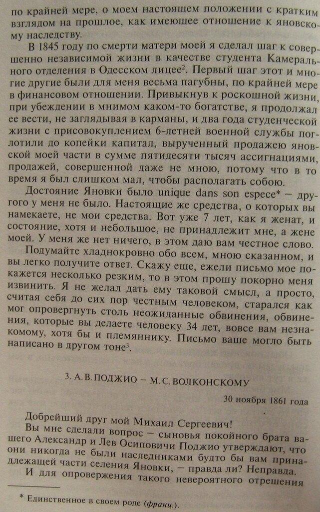 https://img-fotki.yandex.ru/get/769132/199368979.111/0_223685_df8805f5_XXL.jpg