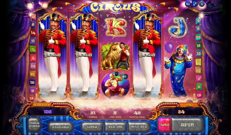 игровой автомат circus бонус