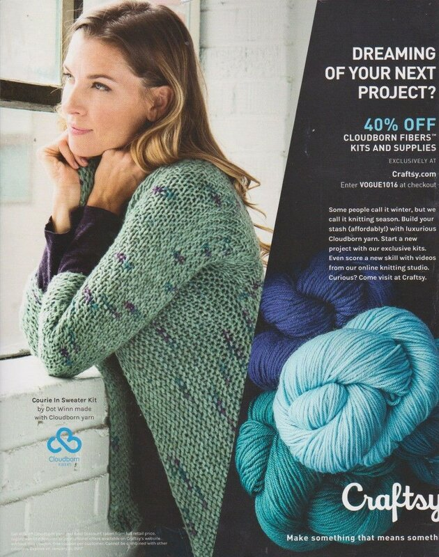 Вязание vogue knitting 18